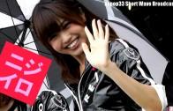 【虹色レースクィーン】野々村なぎさん REITOガール もてぎ SUPER GT Round8   2013.11.2 Paddock girls 虹色車模