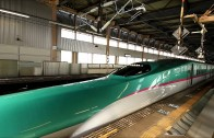 The Shinkansen High Speed (Max. 320 km Per Hour) Bullet Train, Japan