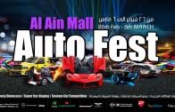 Al Ain Mall Auto Fest 2015