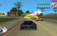 GTA Vice City – Street Race #1 – Terminal Velocity