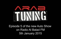 Mouharikat Radio Show Episode 5 05 January 2015 Al Balad Radio Station