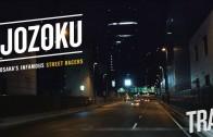 The Kanjozoku: Osaka's Infamous Street Racers – Trailer