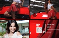 U-Park Sexy Car Wash : UP02