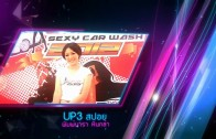 U-Park Sexy Car Wash : UP03
