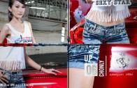 U-Park Sexy Car Wash : UP06