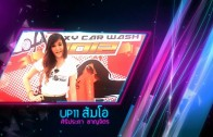 U-Park Sexy Car Wash : UP11
