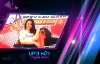 U-Park Sexy Car Wash : UP13