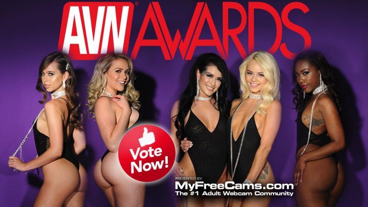 AVN AWARDS VEGAS JAN 27, 2018