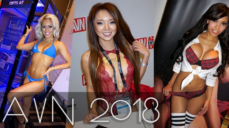 NEW AVN 2018 GALLERY | LAS VEGAS